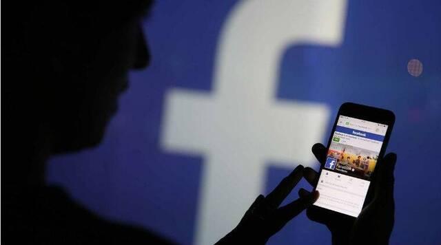 Thực tế không có cách chính thức nào để nói ai xem hồ sơ Facebook của bạn và lý do chính là quyền riêng tư